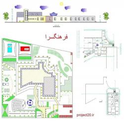 نمونه دوم نقشه های اتوکدی فرهنگسرای 2 طبقه ای دارای لابی