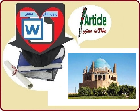 معماری گنبد سلطانیه در گذرگاه هنر