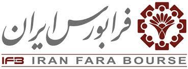 دانلود پاورپوینت بازار فرابورس در ایران